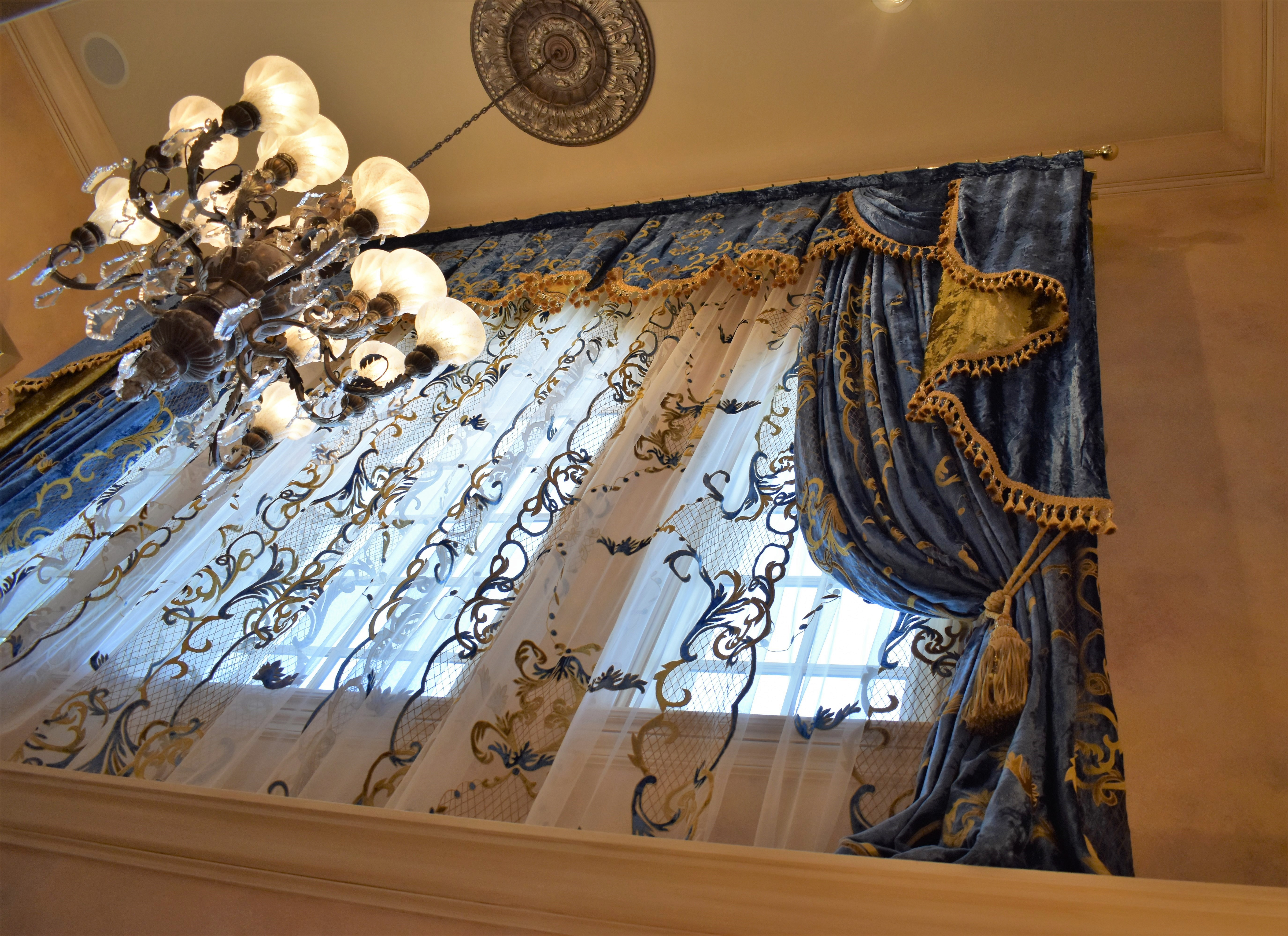 Royal Blue And Gold Embroidered Custom Made Draperies