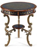 Rococo style walnut and glass side table.